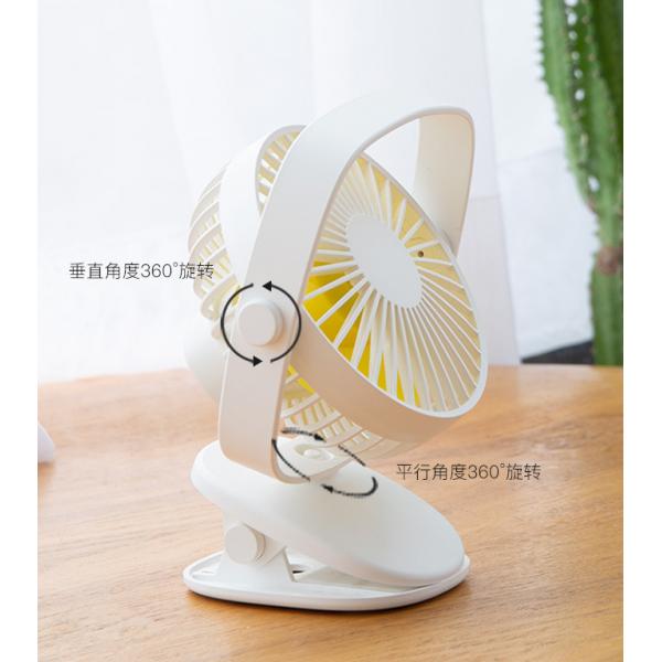 Mini Clip fan quiet desktop small fan stroller student dormitory USB charging fan
