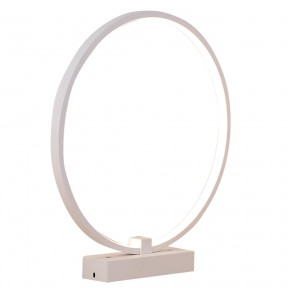 Circle - LED Modern Bedroom Nightstand Lamp - Super Bright Bedside Table Reading   Light, Dimmable To Night Light - Great On Side & End Tables